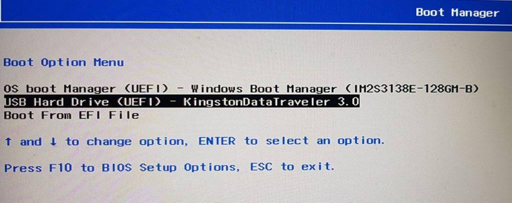 Arrancar el PC desde USB